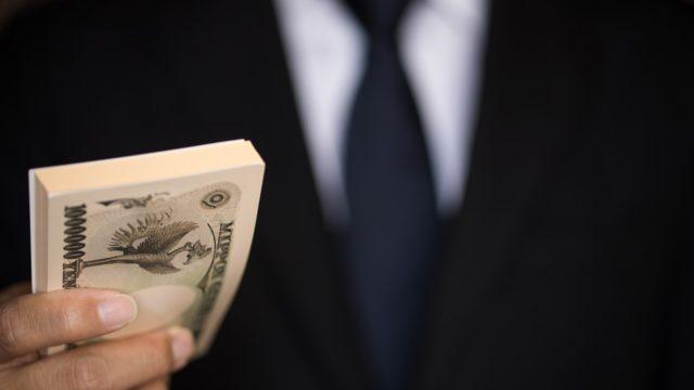 公務作家になると印税はいくらもらえる?