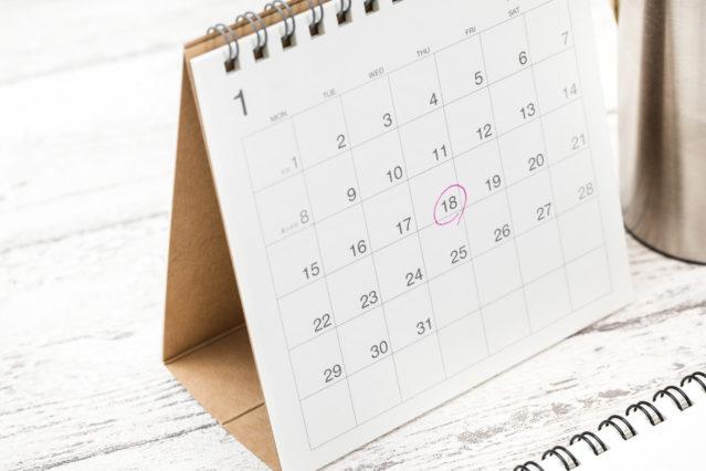 国家公務員の2019年冬のボーナス支給日は?
