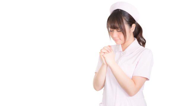 看護師(公務員)の夏のボーナスはいくら?2019年を予想してみた。