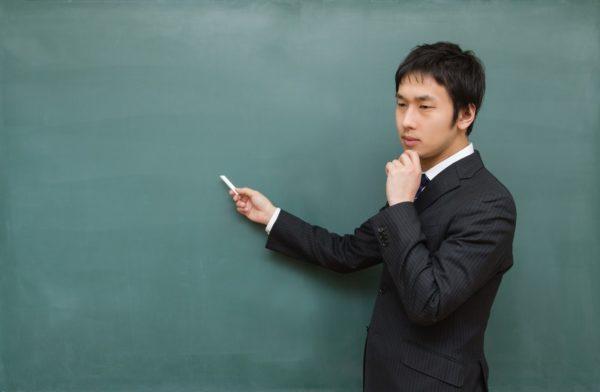 公務員には何大学出身者が多い?