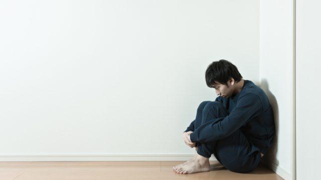 公務員のうつ病患者は多い?休職制度の悪用をしている人も!