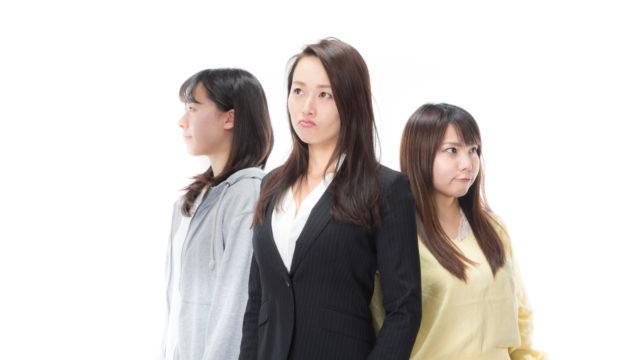 公務員がクビになる3つの免職