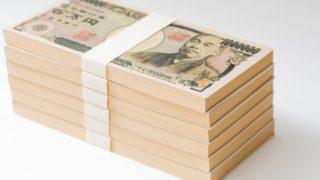 公務員の財テク!初心者が不動産投資の勉強を始める方法とは。