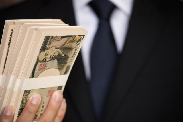 公務員のボーナス支給額はどうやって決まるの?