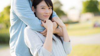 公務員と結婚したら専業主婦になれるの?貯金はできる?