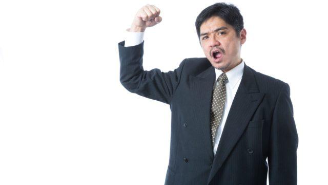 公務員のパワハラ事例(福岡県の市役所)