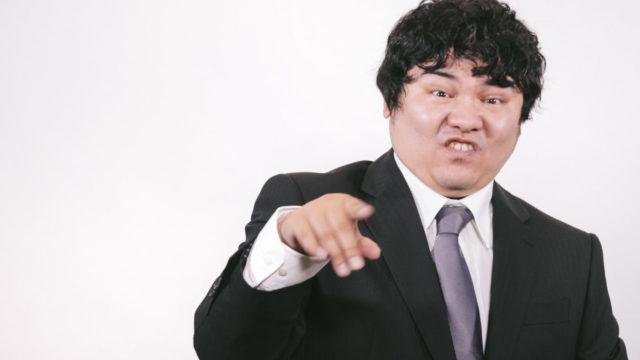 公務員のパワハラ事例(川崎市水道局事件)