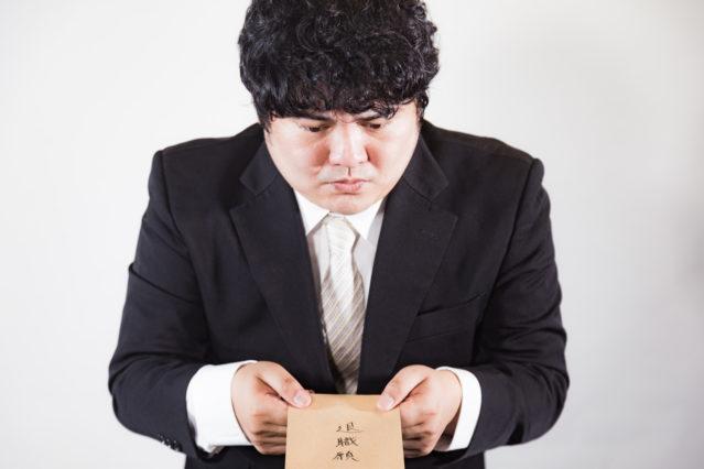公務員への転職は難しい?