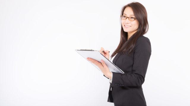 転職や退職の可能性を考えて資格を持っておくと安心