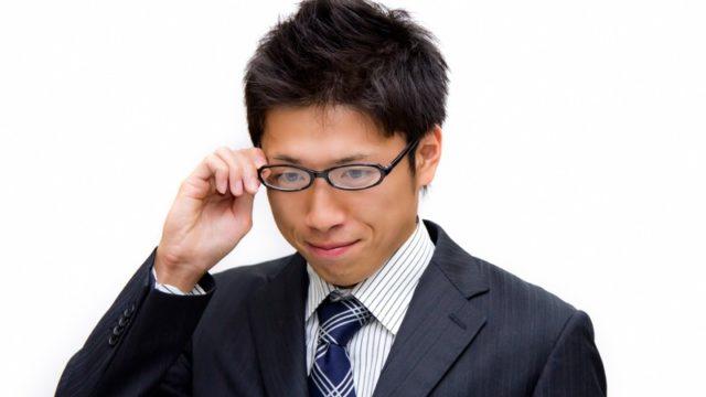 公務員に人気の資格5