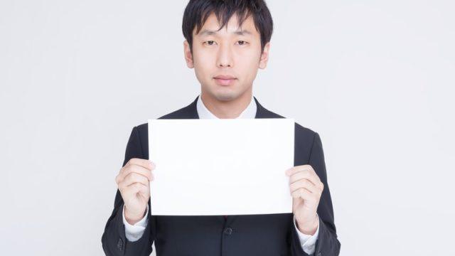 公務員になってから資格を取って有利なことってあるの?