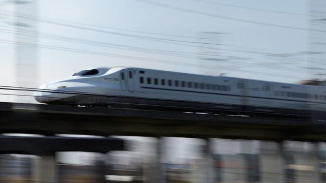 新幹線でも通勤手当は出るの?