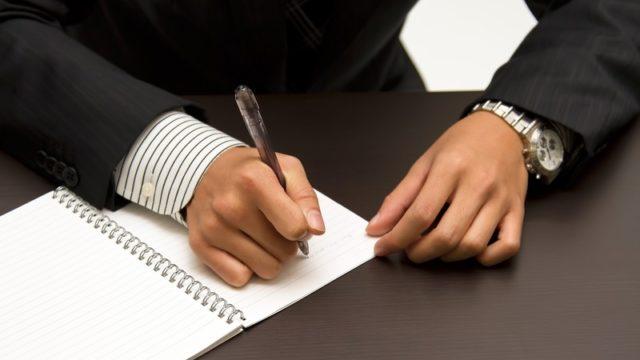 同人作家として活動してもいいの?