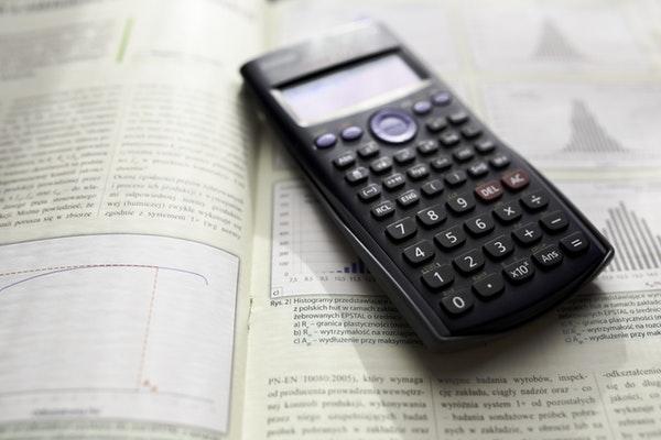 公務員の退職金の計算方法