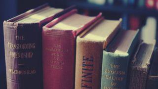 本が読めない人へ。KindleUnlimitedを使って本を大量に読む方法!