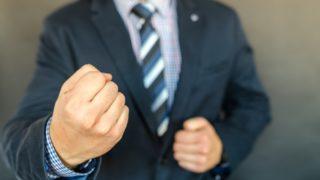 教員から転職して行政職の公務員になるには?