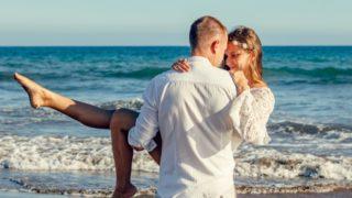 公務員でも結婚できない?独身男性の特徴と解決法を解説!