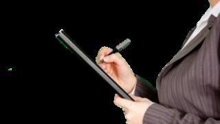 退職した公務員が就職を成功させる方法教えます。※書類選考ナシ